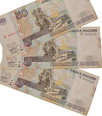 russian 50 ruble banknote