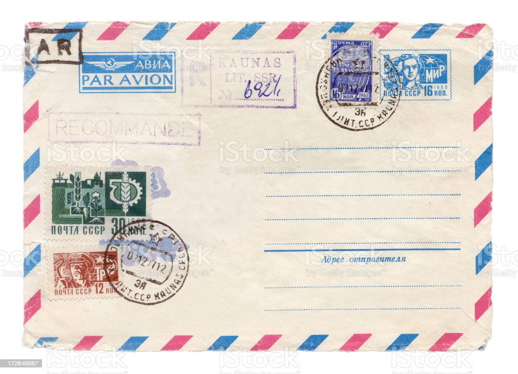 Russian Air Mail Envelope stock photo