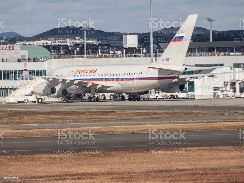 Russian airplane arrived at Yamaguchi Ube airport in Japan stock photo
