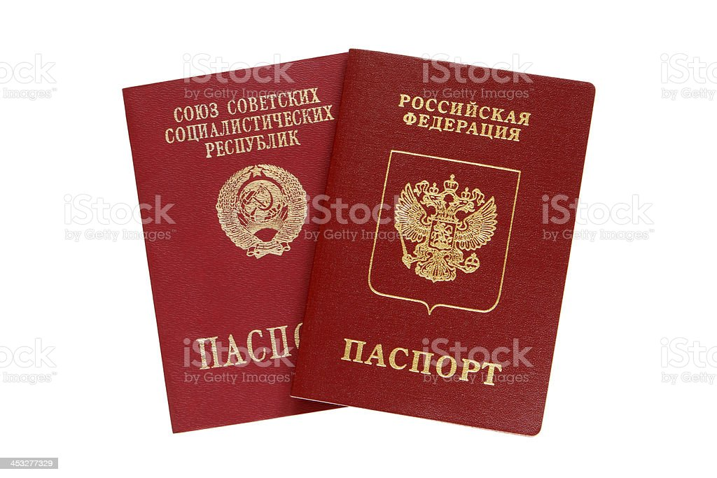Russian and old USSR passports royalty-free stock photo