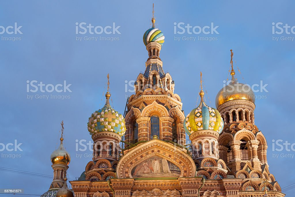 Russian architecture stock photo