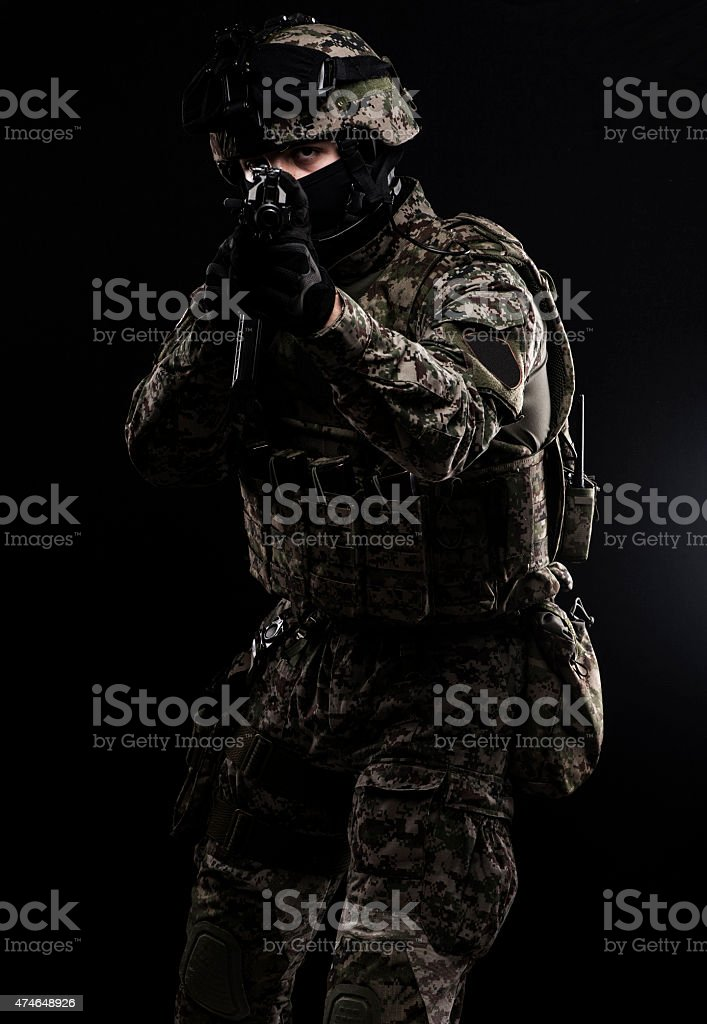 Russian armed forces stock photo