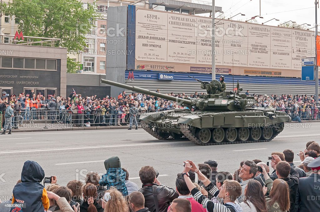 Russian Army T-90A tank on display during parade festivities royalty-free stock photo