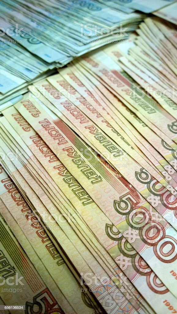 Russian banknotes of one thousand and five thousand rubles. Five thousand in the foreground. stock photo