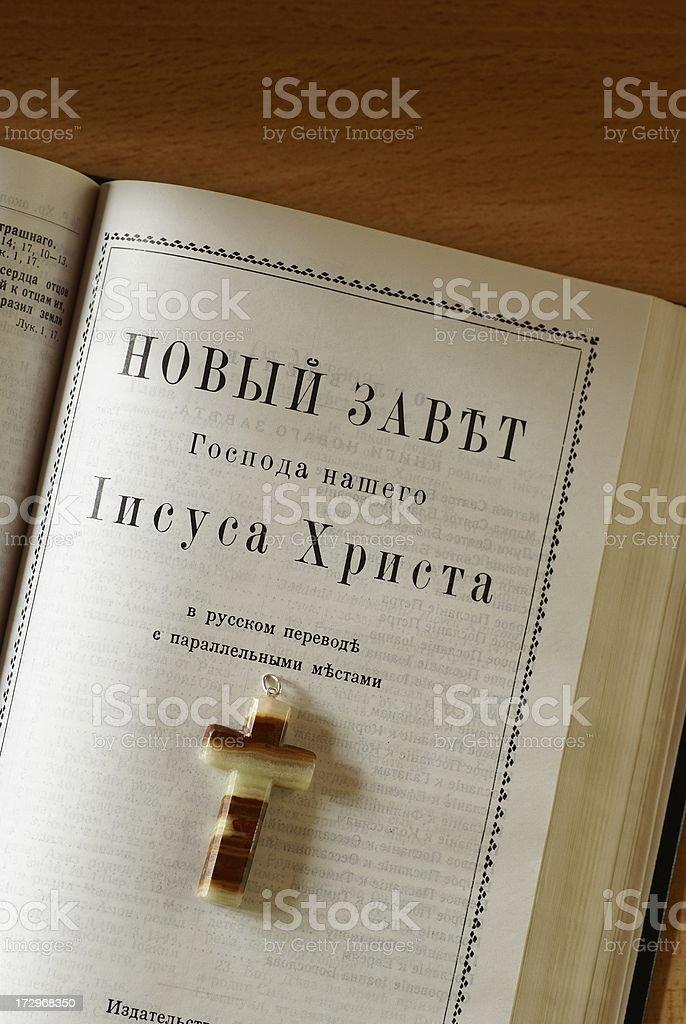 Russian Bible royalty-free stock photo