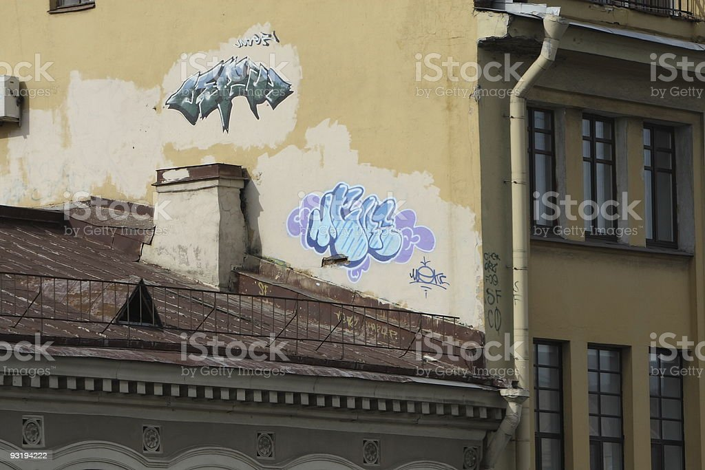 Russian Building with Tagging? stock photo