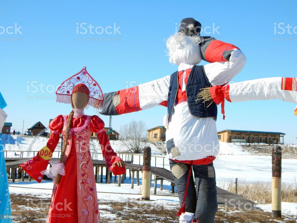 Russian celebrations in March stock photo