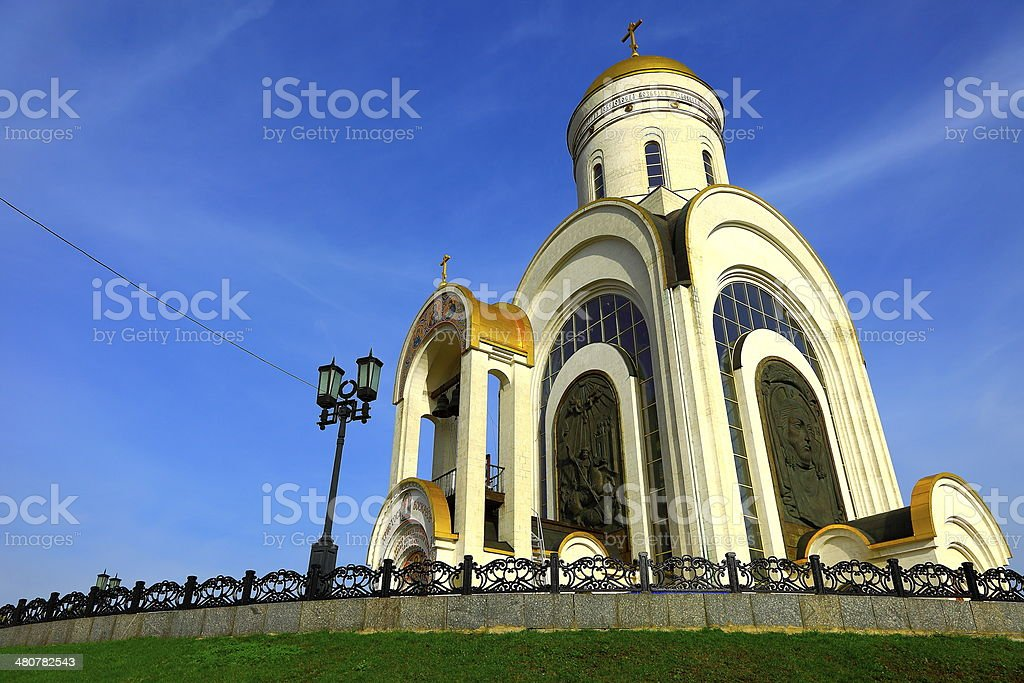 Russian Chapel and blue sky in Moscow Victory Park, Russia stock photo