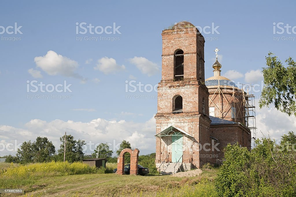 Russian Christian cathedral royalty-free stock photo