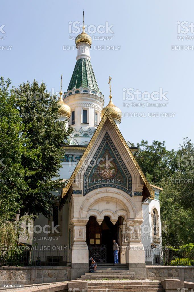 Russian Church of St. Nicholas in Sofia, Bulgaria. stock photo