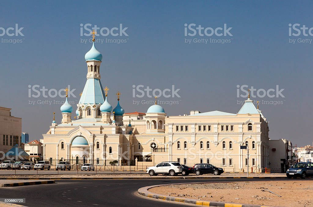 Russian Church of the Apostle Philip. Sharjah. United Arab Emirates. stock photo