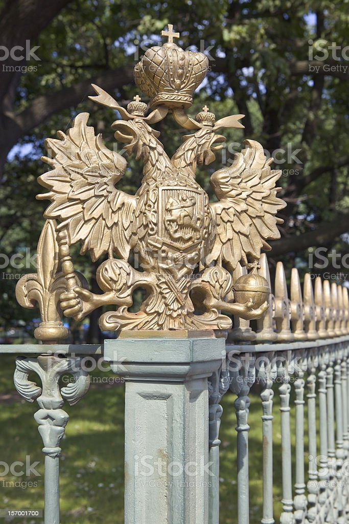 Russian coat of arms on the fence royalty-free stock photo