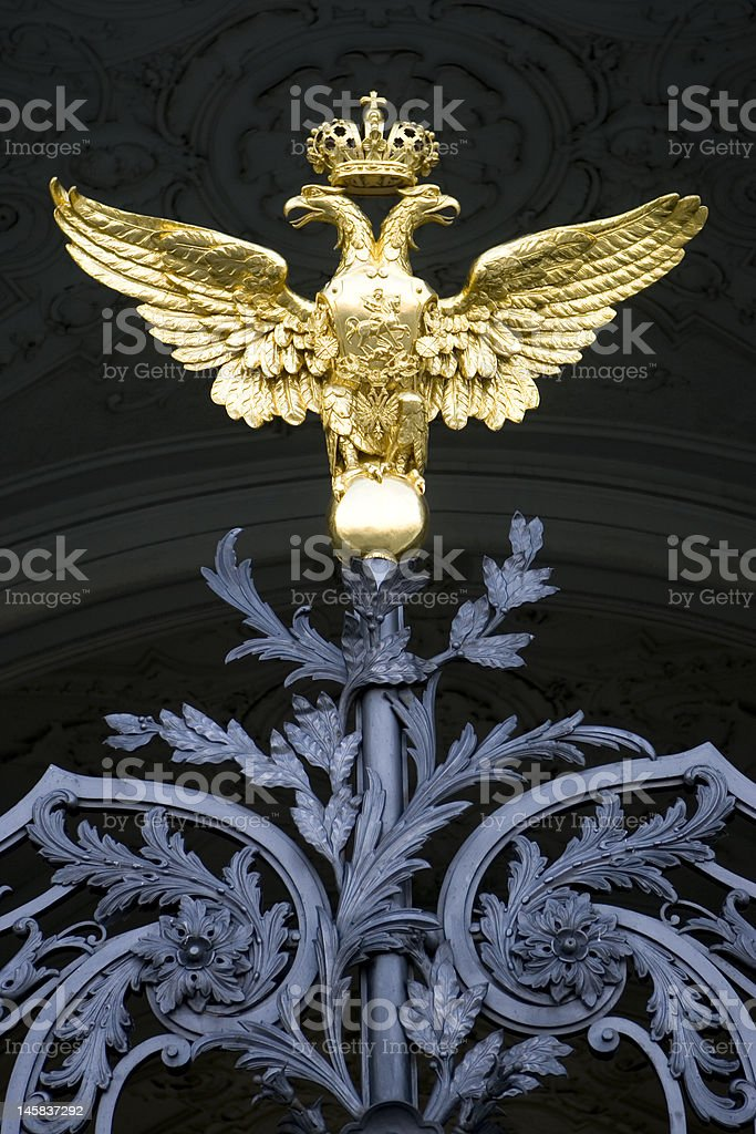 Russian coat of arms royalty-free stock photo