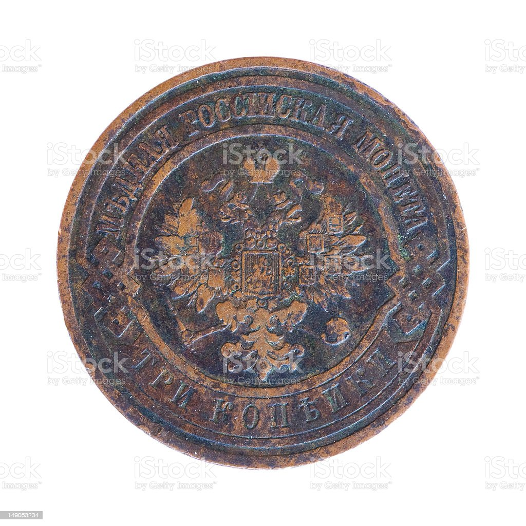 Russian coin of 1914 vintage, obverse royalty-free stock photo