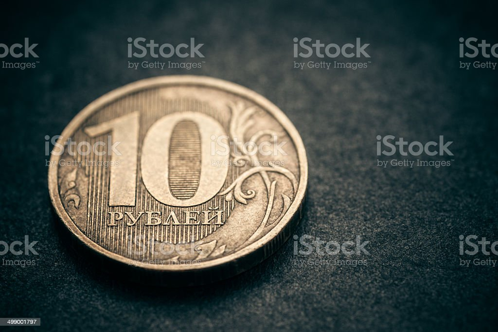 Russian coin - ten rubles. stock photo