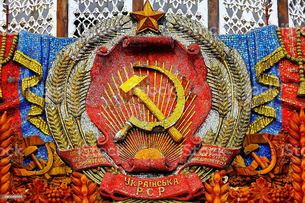 Russian colorful mosaic: Star, Hammer and Sickle, Soviet Union stock photo