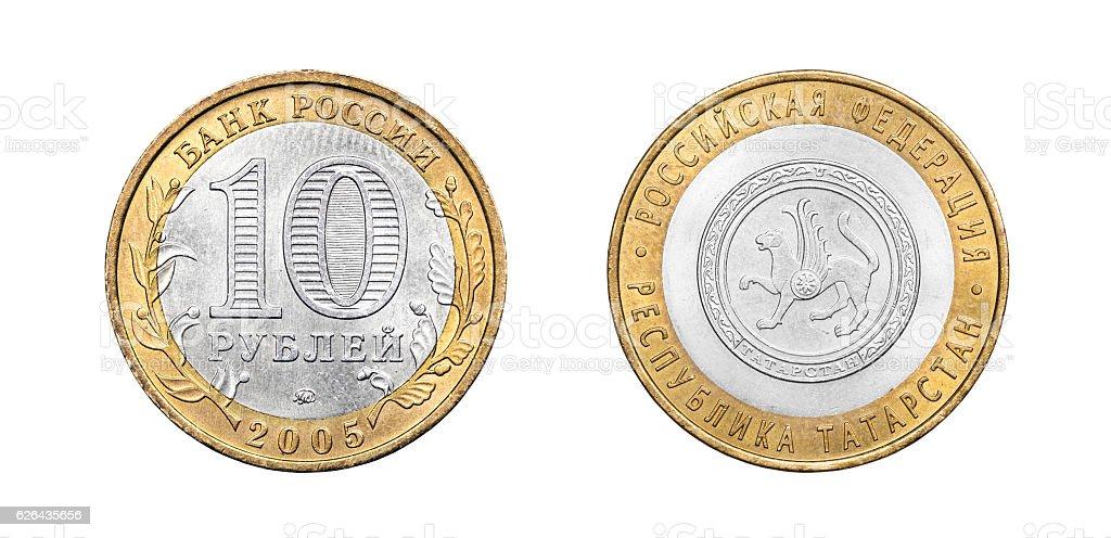 Russian commemorative bimetallic coin of 10 rubles. 2005 stock photo