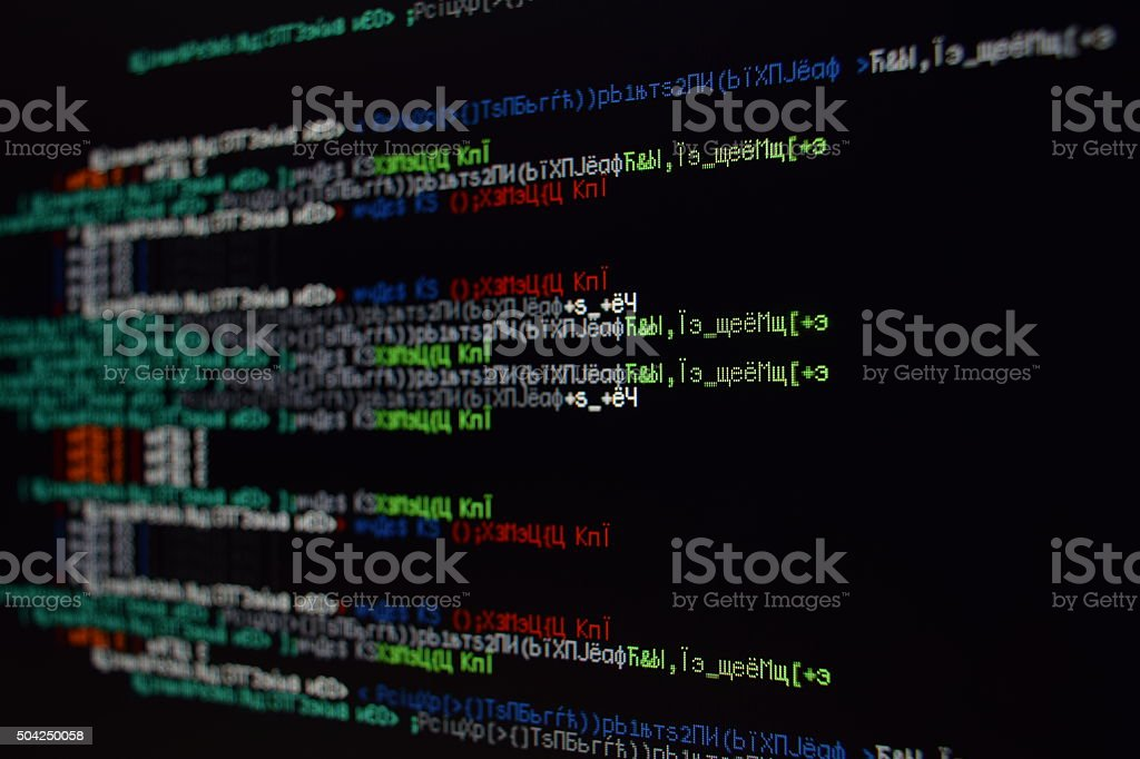 Russian Computer Code stock photo