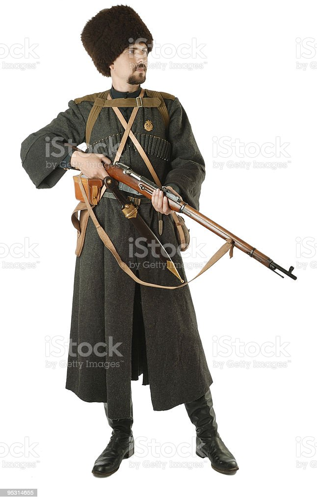 Russian Cossack with a rifle. Living History. royalty-free stock photo