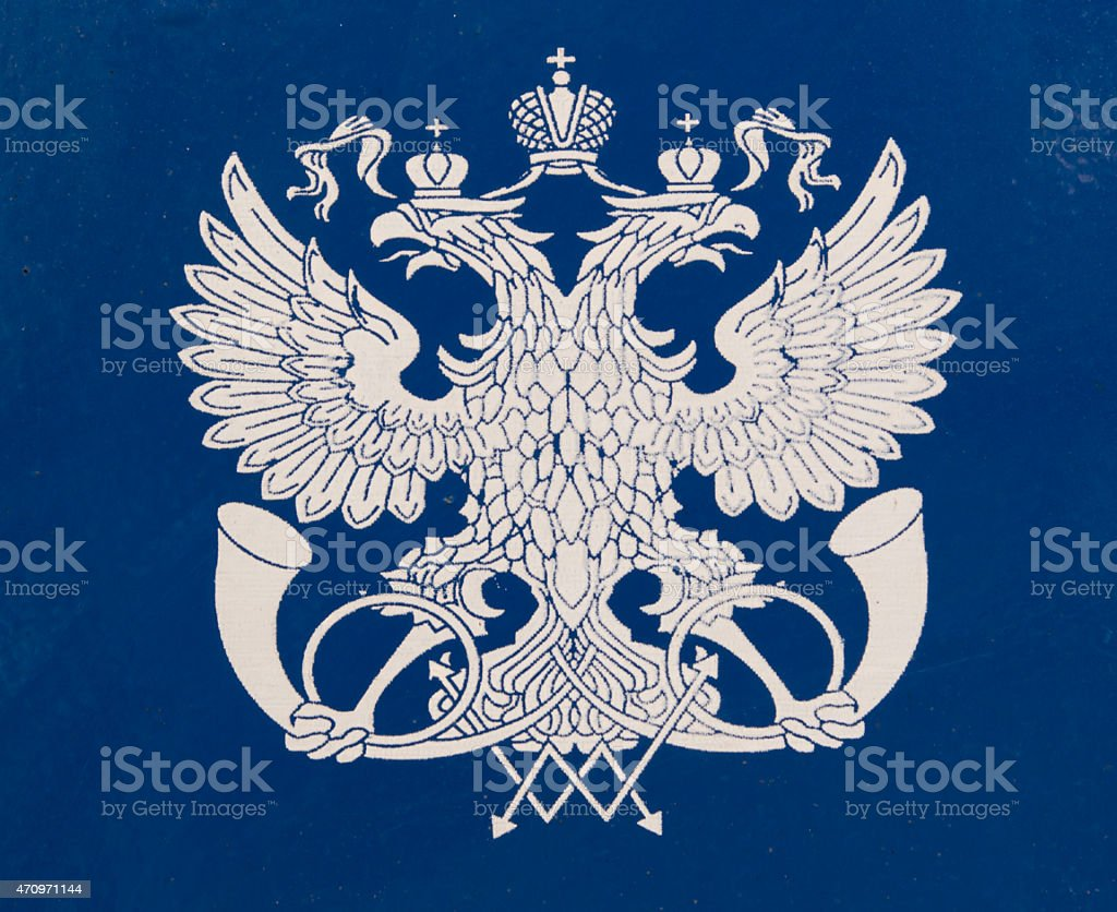 Russian Double Eagle Emblem stock photo