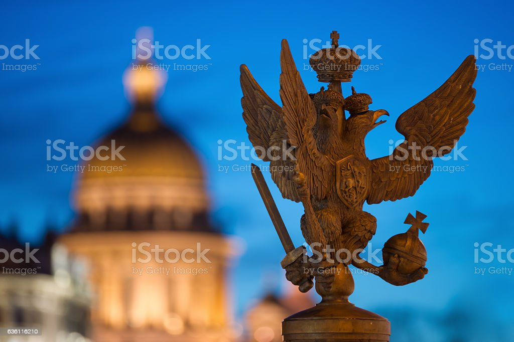 Russian Eagle, National Emblem stock photo