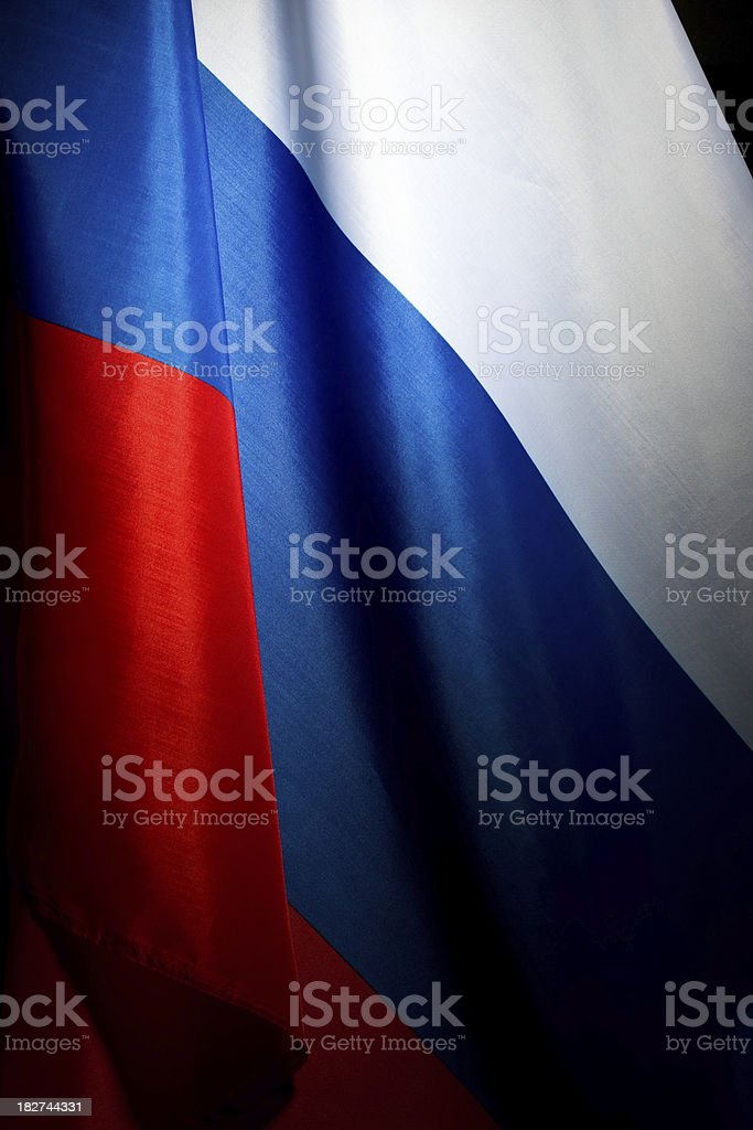 Russian Federation Flag stock photo