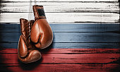 Russian flag and boxing gloves