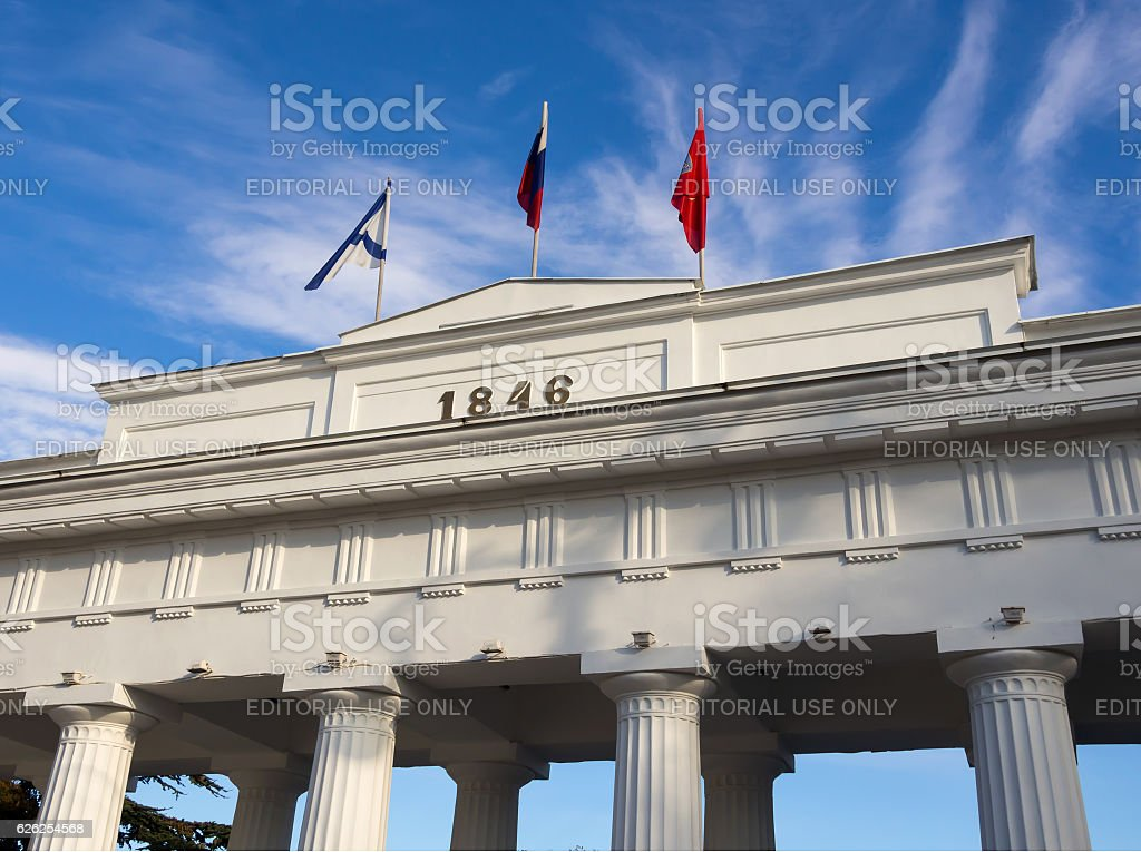 Russian flag on the colonnade Count landing stage in Sevastopol stock photo