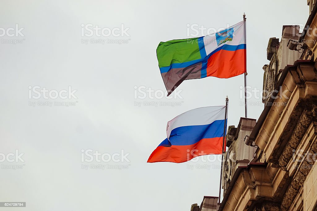 Russian flags stock photo