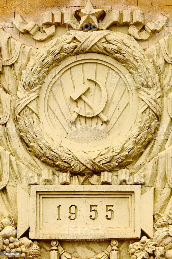 Russian Gorki Park detail communist entrance, Hammer and Sickle, Moscow stock photo