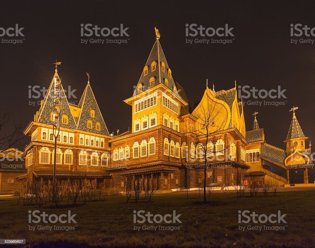 Russian historical building stock photo
