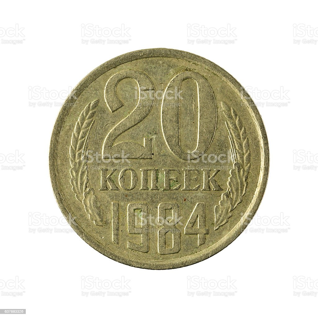 russian kopeyka coin (1984) isolated on white background stock photo