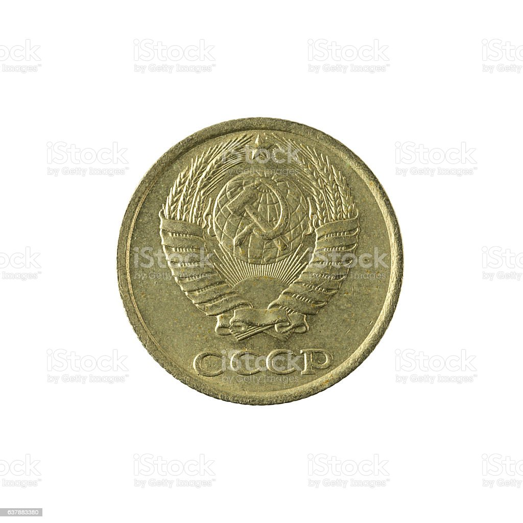 10 russian kopeyka coin (1982) isolated on white background stock photo