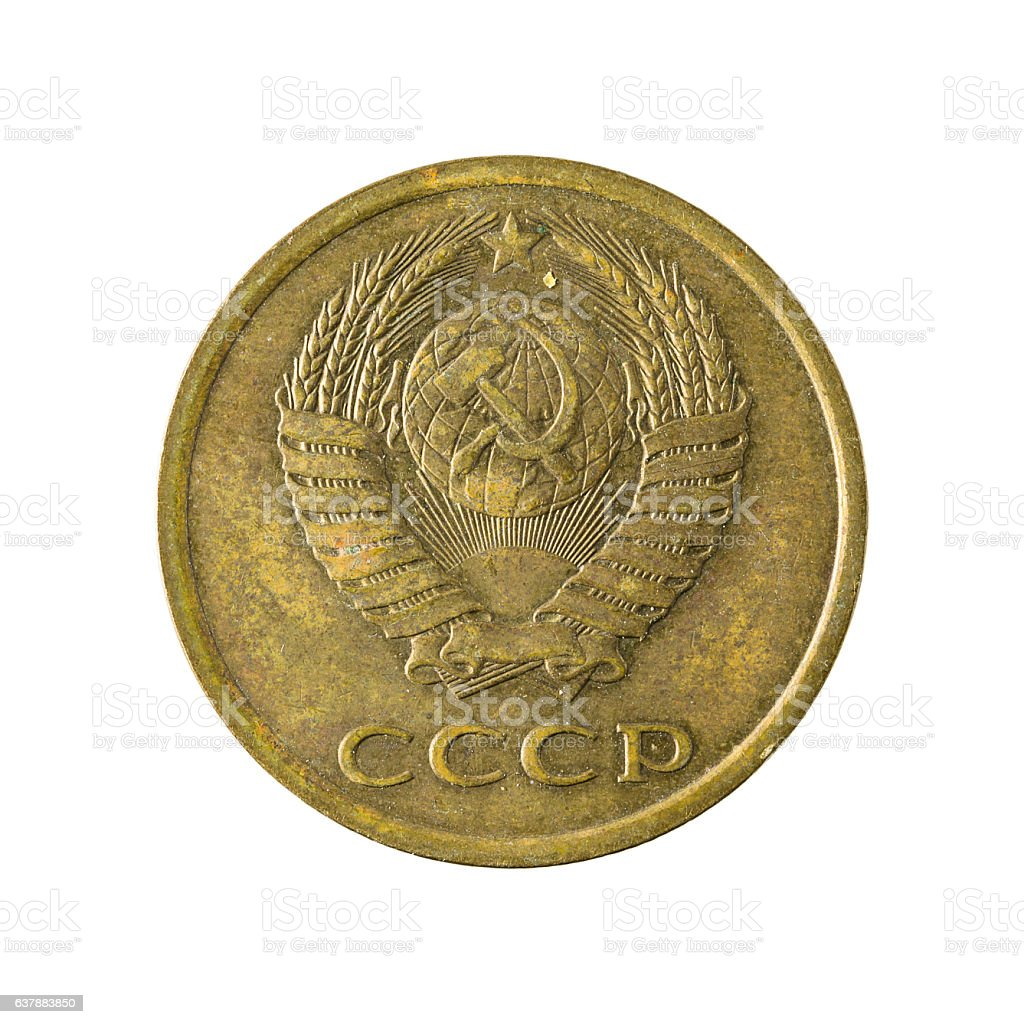 3 russian kopeyka coin (1982) isolated on white background stock photo