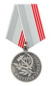 Russian meda - Veteran Labor