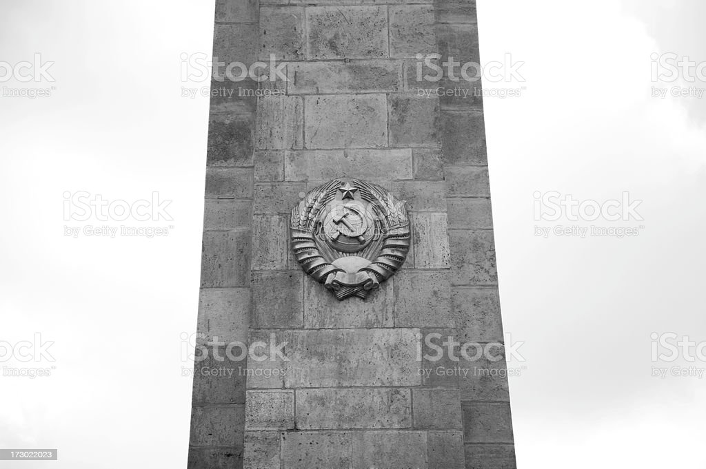 Russian Memorial royalty-free stock photo