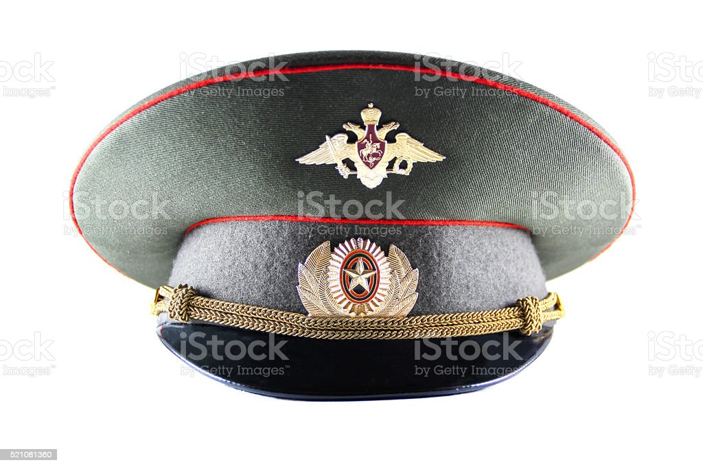 Russian Military Officer Cap  isolated on white background stock photo