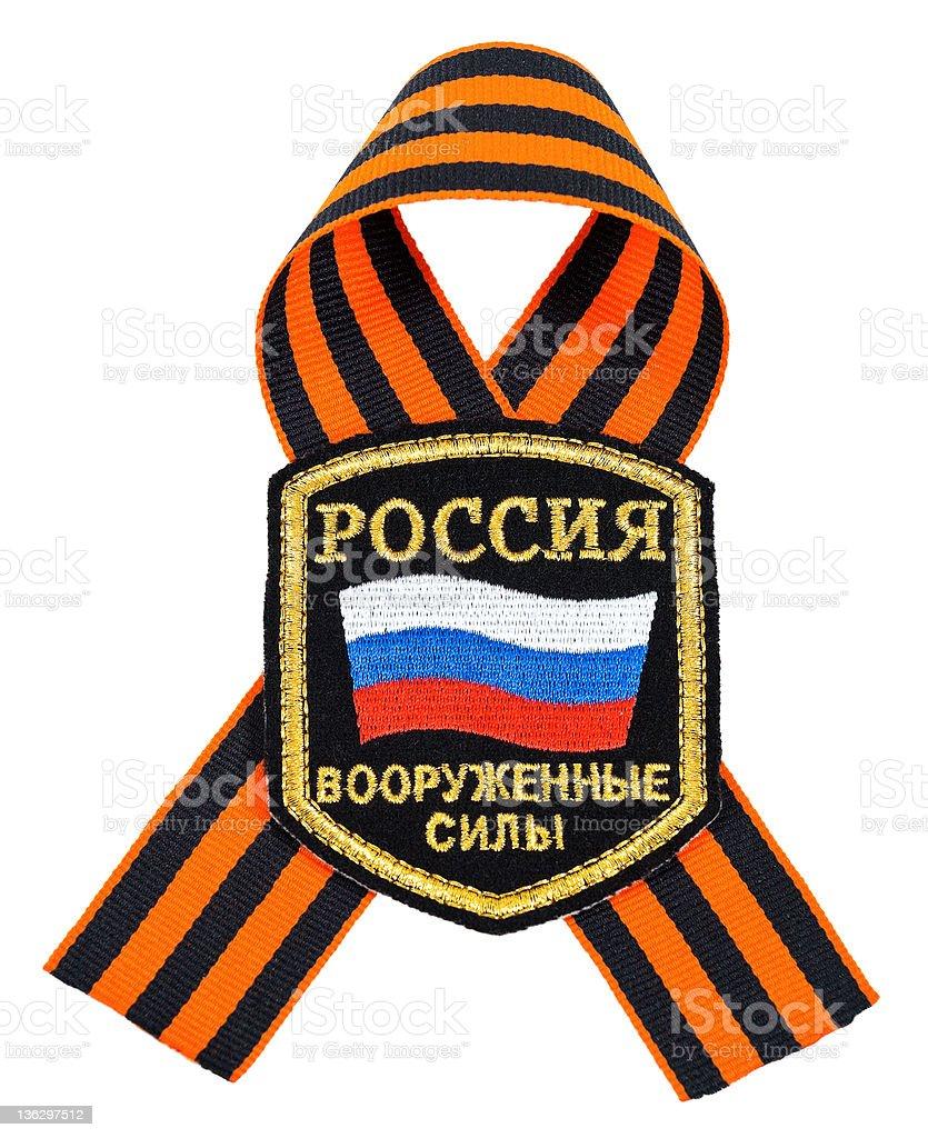 Russian Military ribbon royalty-free stock photo