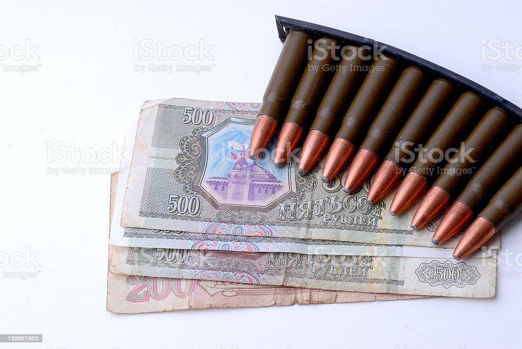Russian Money & Bullets stock photo