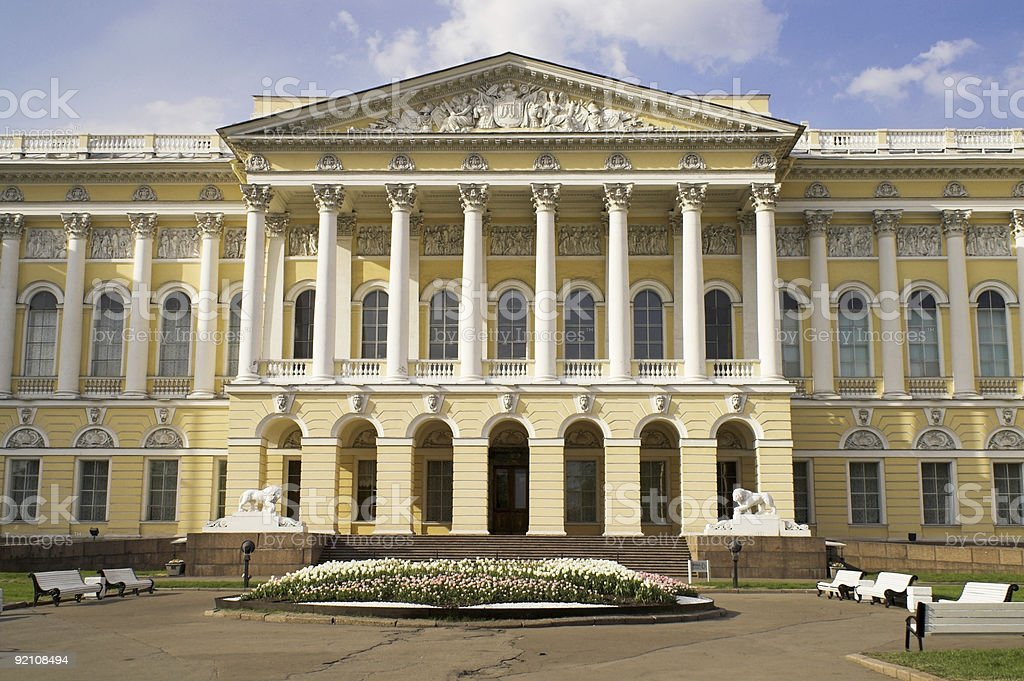 Russian Museum in Saint Petersburg, Russia. royalty-free stock photo