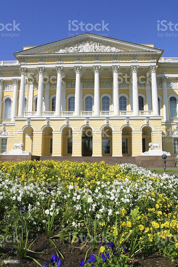 Russian Museum stock photo