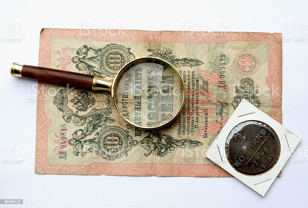 Russian old money royalty-free stock photo