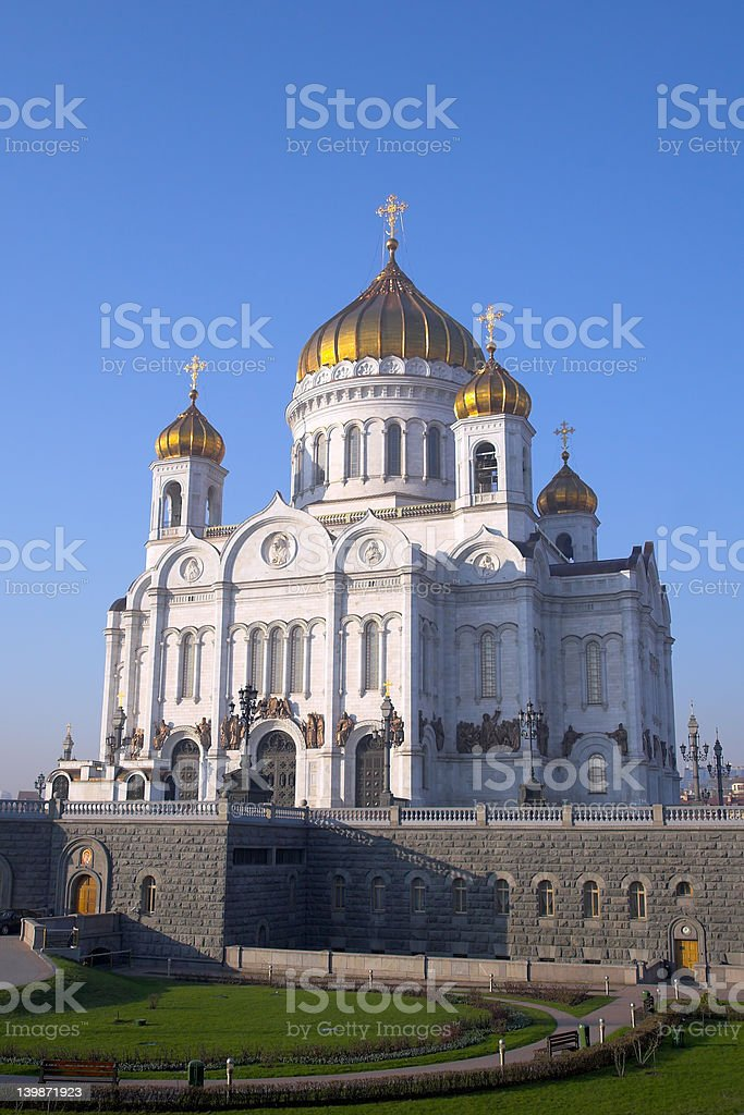 Russian Orthodox Church, Christ the Savior royalty-free stock photo
