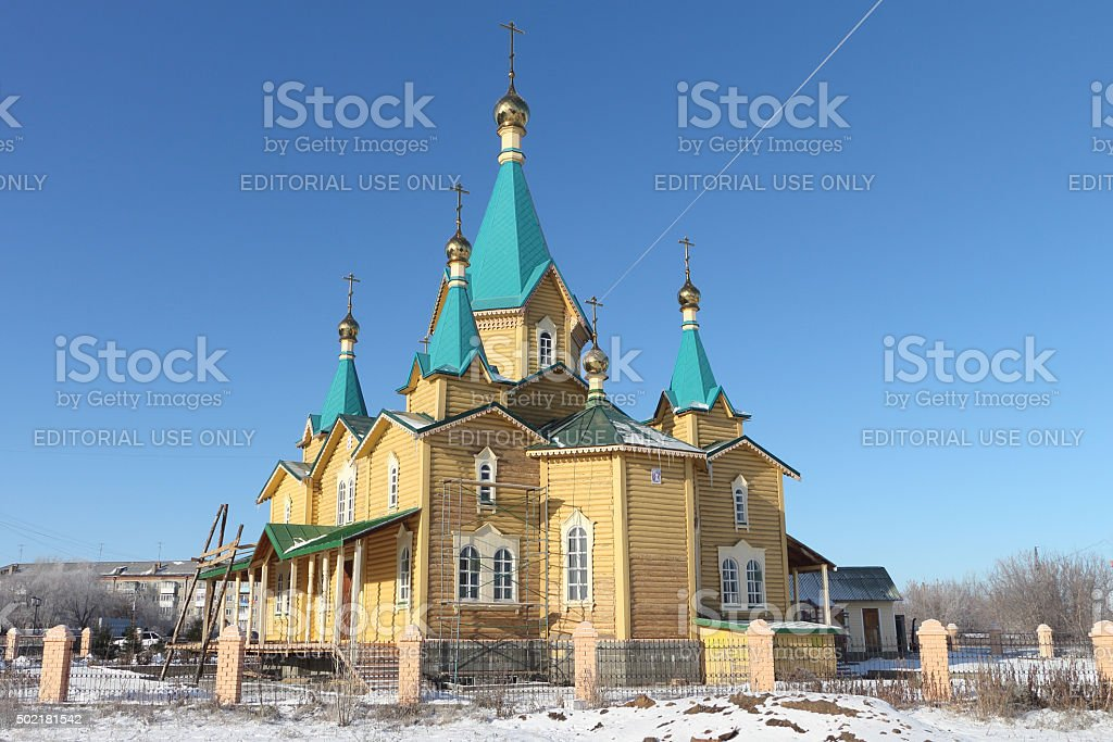 Russian Orthodox Church of the Nativity stock photo