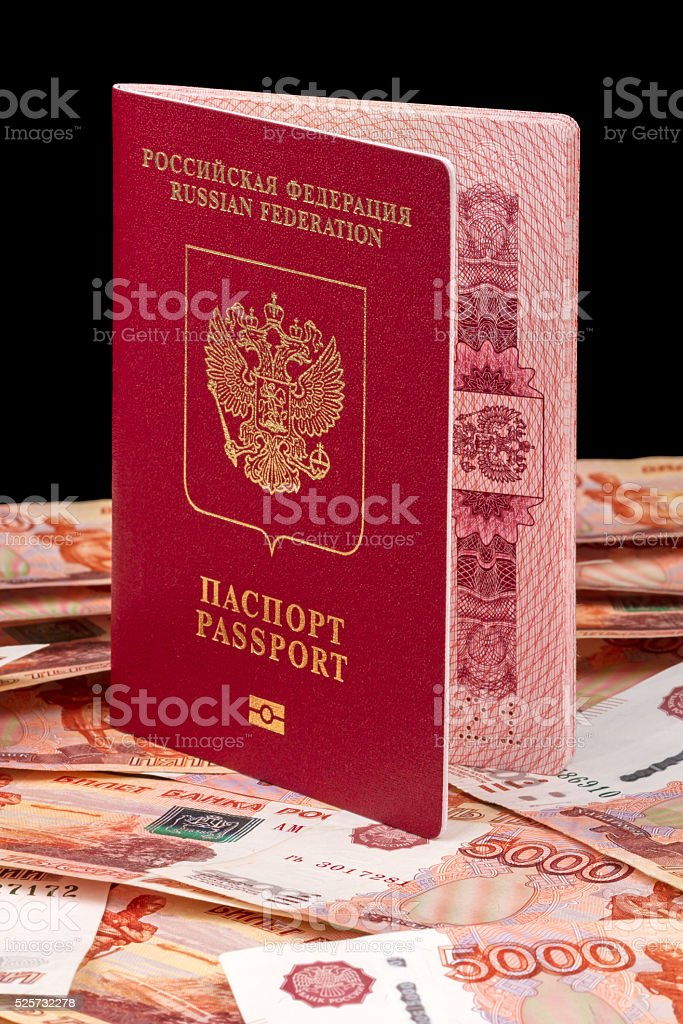 Russian passport for foreign countries stock photo
