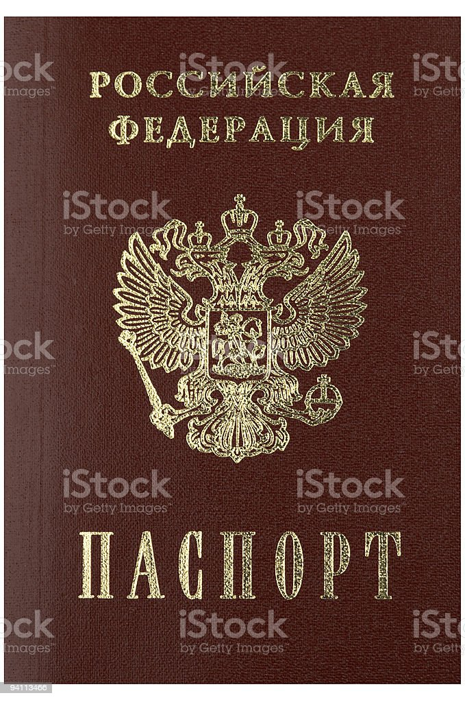Russian passport in close up royalty-free stock photo