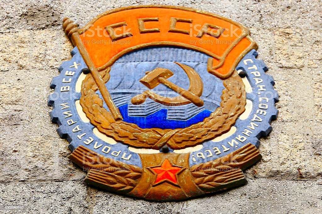 Russian Red Star Hammer and Sickle flag, Soviet Union stock photo