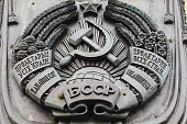 Russian Red Star Hammer and Sickle of Soviet Belarus