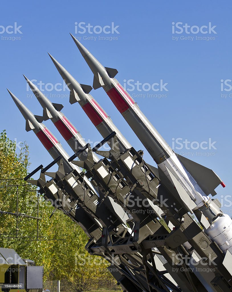 Russian rocket system. royalty-free stock photo