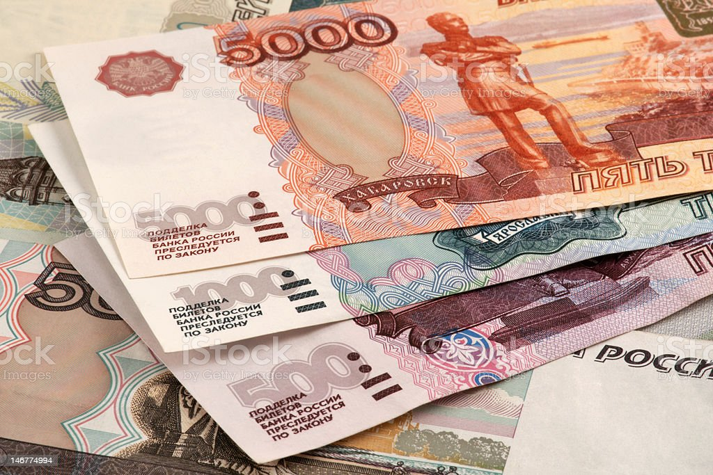 Russian roubles stock photo